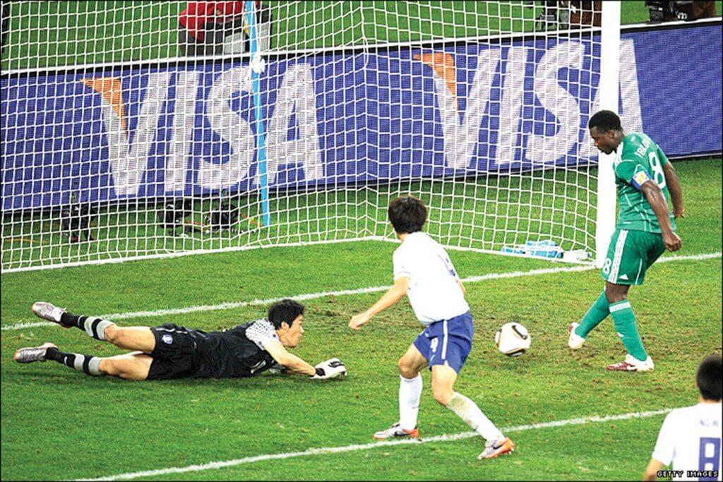 World Cup Moments: Yakubu's miss - Goli Sports